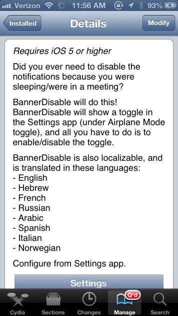 BannerDisable