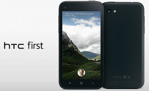 htc-first-1-492x300